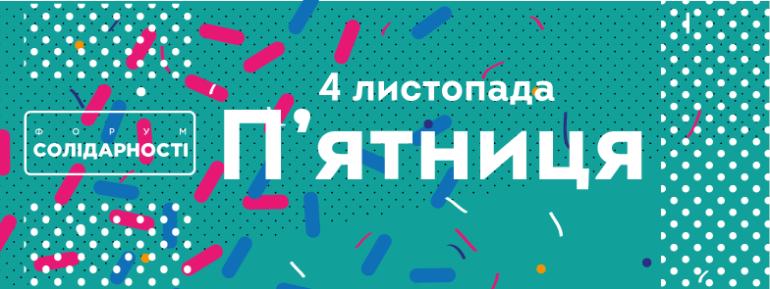 kaver_pjatnycia
