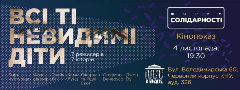 kino_afiwa1_kaver